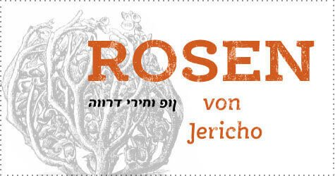 Rosen von Jericho - Yakeba Natural Products